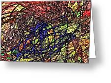 Hisap Rokok Murah 2015 Greeting Card