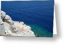 Hydra Island Greeting Card