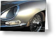 Jaguar E-type Greeting Card