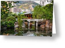 Japanese Garden In Monte Carlo Greeting Card