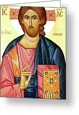 Jesus Teaching Greeting Card