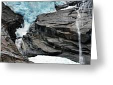 Jostedalsbreen National Park Greeting Card