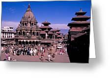 Kathmandu In Nepal Greeting Card