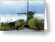 Kinderdijk Windmill Greeting Card