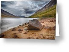 Loch Etive Greeting Card