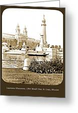 Louisiana Monument, 1904 World's Fair Greeting Card