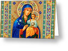 Madonna Enthroned Christian Art Greeting Card