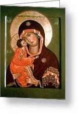 Madonna Religious Art Greeting Card