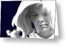 Margie In Repose Tucson Arizona 1969-2012 Greeting Card