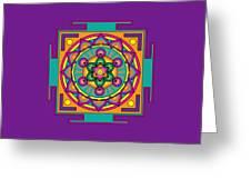 Metatron's Cube Merkaba Mandala Greeting Card