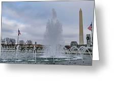 National World War II Memorial Greeting Card
