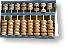 Old Chinese Abacus Greeting Card