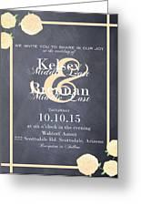 Personalized Wedding Invitation Greeting Card
