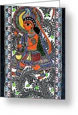 Radha Krishna Color Greeting Card