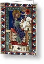 Saint Matthew Greeting Card