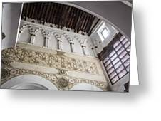 Santa Maria La Blanca Synagogue - Toledo Spain Greeting Card