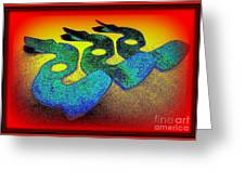 3 Serpents In The Sand  Greeting Card