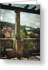 Sintra Landscape Greeting Card