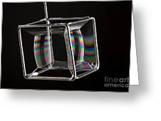 Soap Films On A Cube Greeting Card
