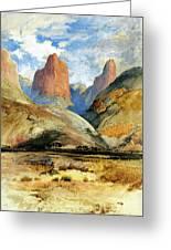 South Utah Greeting Card