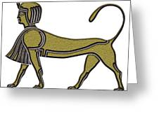 Sphinx - Mythical Creature Of Ancient Egypt Greeting Card