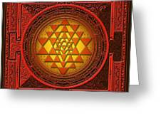 Sri Yantra Greeting Card by Lila Shravani