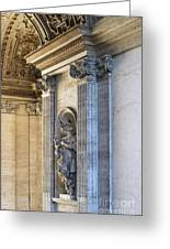 St Peter's Basilica Greeting Card