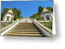 Staircase Of Bom Jesus Do Monte Greeting Card
