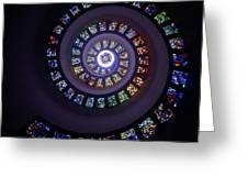 Spiral Stained Glass Greeting Card