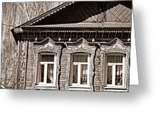 Traditional Old Russian House Facade Greeting Card