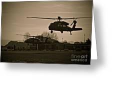 Us Army Blackhawks Greeting Card