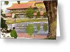 Vintage Japanese Art Greeting Card