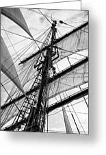 Vintage Style Picture Of Beautiful Sail Boat Details. Rope, Hull Greeting Card