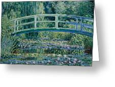 Water Lilies And Japanese Bridge Greeting Card