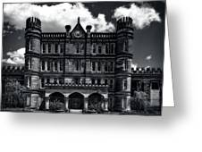 West Virginia State Penitentiary Greeting Card