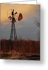 Windmill At Dusk Greeting Card