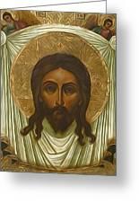 Jesus Christ Christian Art Greeting Card