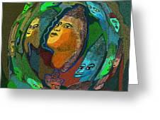 301 - The Guru Greeting Card
