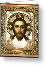 jesus Christ Son Of God Greeting Card