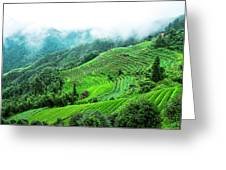 Mountain Scenery In Mist Greeting Card