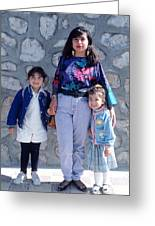 Cuidad Juarez Mexico Color From 1986-1995 Greeting Card