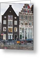 Amsterdam Greeting Card