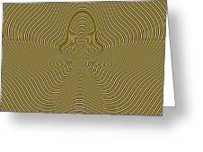 323 Grammes Of My Dreams. Greeting Card