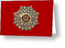 33 Scottish Rite Degrees On Red Leather Greeting Card