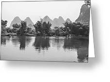 Yulong River Scenery Greeting Card