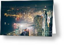 Hong Kong Victoria Harbour  Greeting Card