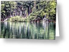 Plitvice Lakes National Park Croatia Greeting Card