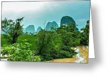 The Beautiful Karst Rural Scenery Greeting Card