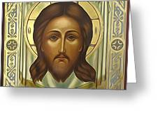 Jesus Christ Christian Art Greeting Card