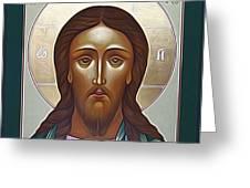 Jesus Christ Lord Savior Greeting Card